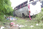 Bus Accident in Russia